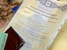 Нюансы регистрации и прописки ребенка сразу после рождения. Какие документы понадобятся?