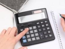 Страховой стаж – как рассчитать для больничного листа и что для этого нужно?