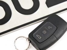 Номер с машины – что делать если потеряли или украли? Уголовная ответственность за кражу номеров.