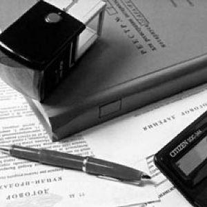 Доверенность на представительство в государственных органах