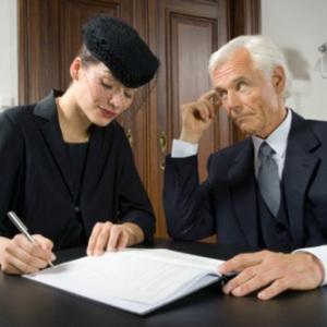 Необходимые для завещания документы