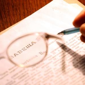 1.2. Наследование по закону. Кому что достанется?