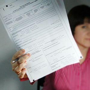 Где получить и какие документы нужны