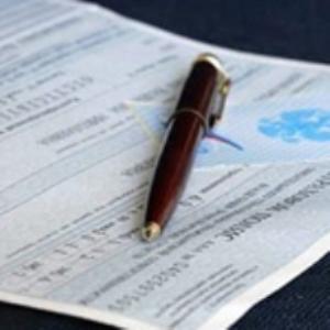Как избежать проблем со страховыми выплатами при написании доверенности