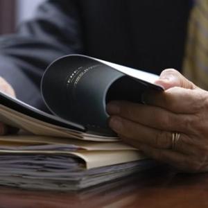 Необходимые документы для осуществления процедуры