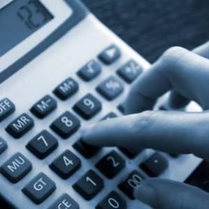 Порядок начисления выплат