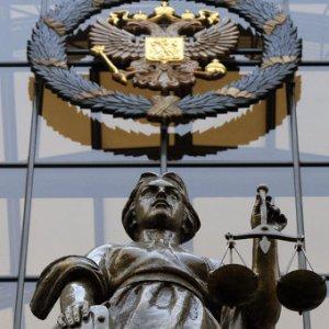 Процедура подачи в Верховный Суд РФ