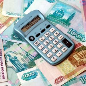 Срок уплаты денежных средств на прочих членов семьи