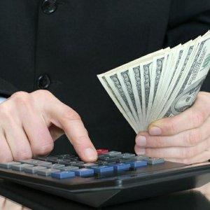 Сроки и размер начисления денежных средств