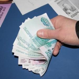 Документы для выплаты компенсации по вкладу.