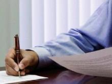 Как подать кассационную жалобу в верховный суд по уголовному делу? Сроки рассмотрения заявления.