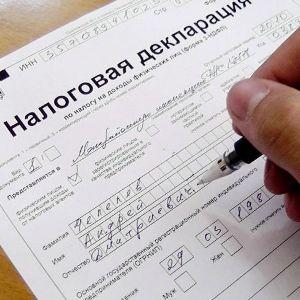 Расписка в получении денег за квартиру. Внимание!!!