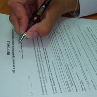 протокол об административном правонарушении обжалование