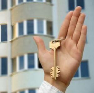 приватизация квартиры начало