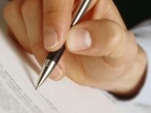 Кассационная жалоба – как осуществляется ее подача по гражданскому делу и каковы сроки рассмотрения?