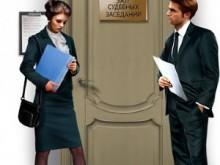 Процедура раздела имущества при разводе, если у супругов есть несовершеннолетние или совершеннолетние дети. Общие вопросы.