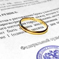 раздел имущества при разводе если есть несовершеннолетние дети