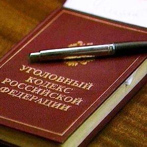 Изучение квалификации преступления
