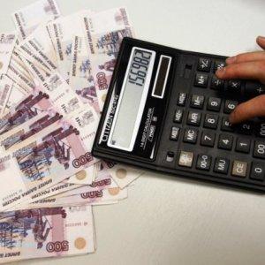 Основания для изменения размера выплат